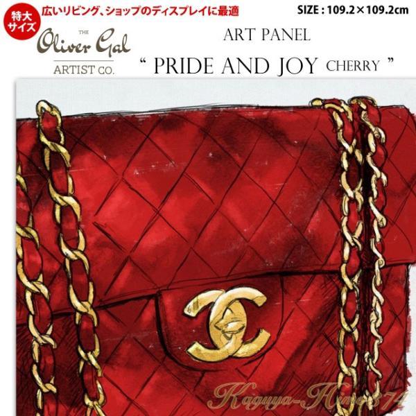 代引き不可 特大サイズ アートパネル「PRIDE AND JOY Cherry」サイズ109.2×109.2cm 絵画 アートフレーム