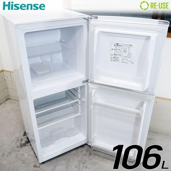 【中古】 Hisense HR-B106JW BK3426 106L 直冷式2ドア冷蔵庫 右開き|kaguya-interior