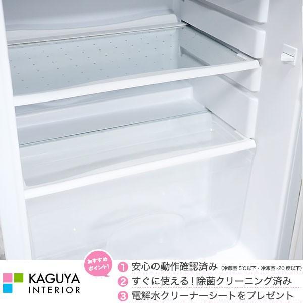 【中古】 Hisense HR-B106JW BK3426 106L 直冷式2ドア冷蔵庫 右開き|kaguya-interior|02