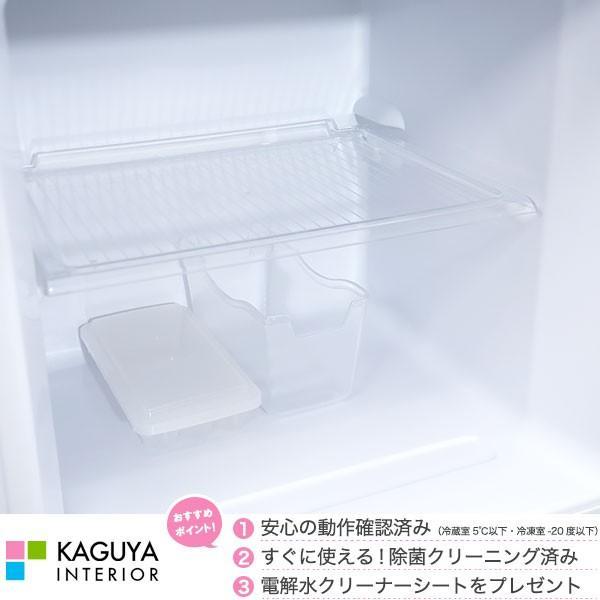 【中古】 Hisense HR-B106JW BK3426 106L 直冷式2ドア冷蔵庫 右開き|kaguya-interior|03