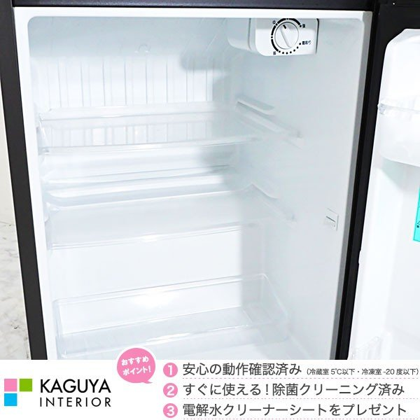 極美品2015年製 MF163 Haier 106L 2ドア冷蔵庫 JR-N106H 除菌シート付 人気の黒 一人暮らしに嬉しい省エネ/静音設計|kaguya-interior|02