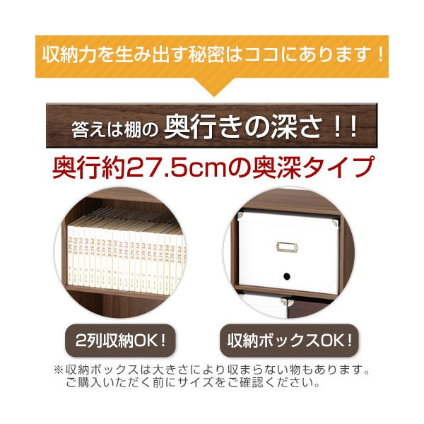 39e9d91b53 ... 完成品】カラーボックス 3段 スリム 本棚 収納 マガジンラック ディスプレイラック 木製