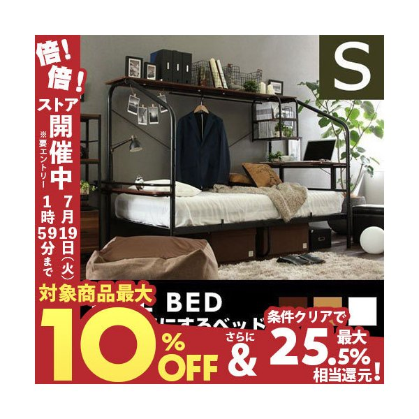 ベッド収納シングルテーブルシステムベッド子供大人用ロータイプパイプベッドおしゃれ宮付きコンパクトシングルベッドフレーム本棚
