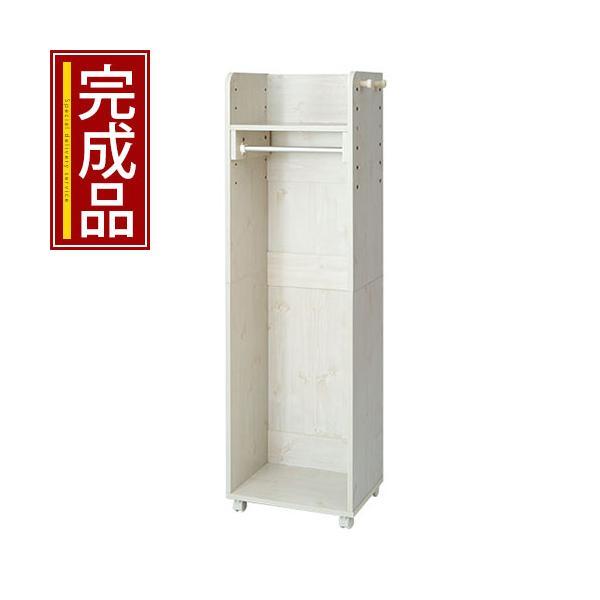 72時間限定☆PayPayボーナス+3%対象 ハンガーラック スリム おしゃれ 木製 キッズ家具