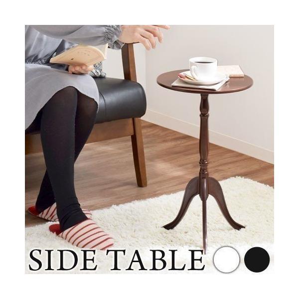 サイドテーブルおしゃれ北欧丸アンティーク風テーブル30cm軽量丸テーブル小さいコーヒーテーブル