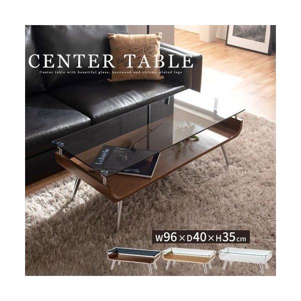 センターテーブル木製北欧おしゃれテーブル脚アジャスターガラステーブルローテーブル白ガラス茶文机座卓和テレワークデスク机在宅