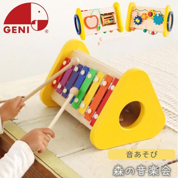 太鼓 鉄琴 木のおもちゃ 知育玩具 歯車 ギロ がらがら バチ 2本付 音あそび 2歳以上 3歳 幼児 キッズ 誕生日 プレゼント 天然木 女の子 男の子