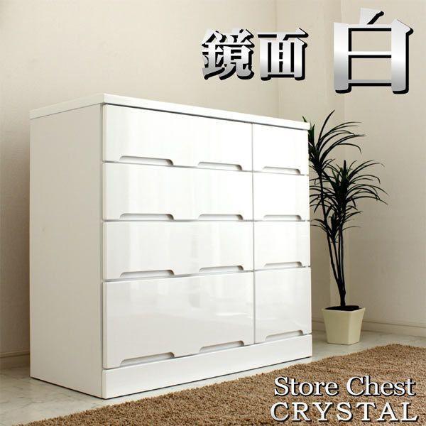 ローチェスト 完成品 鏡面 白 チェスト 幅100cm 4段 収納 IKEA ニトリ家具 無印良品好きに人気|kaguzanmai01