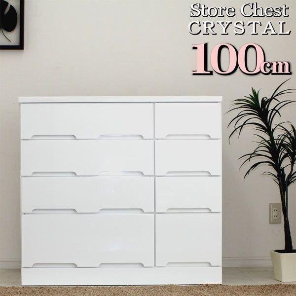 ローチェスト 完成品 鏡面 白 チェスト 幅100cm 4段 収納 IKEA ニトリ家具 無印良品好きに人気|kaguzanmai01|02