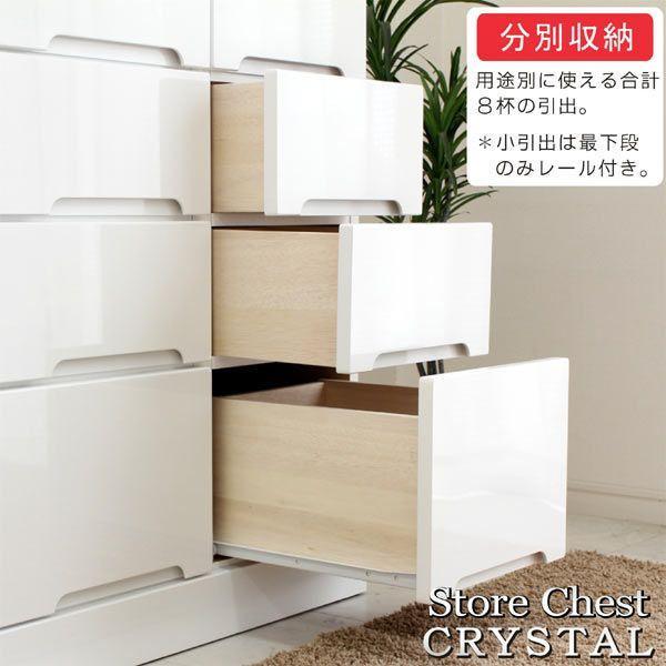 ローチェスト 完成品 鏡面 白 チェスト 幅100cm 4段 収納 IKEA ニトリ家具 無印良品好きに人気|kaguzanmai01|03