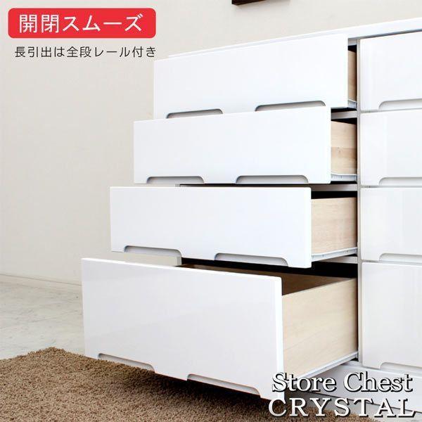 ローチェスト 完成品 鏡面 白 チェスト 幅100cm 4段 収納 IKEA ニトリ家具 無印良品好きに人気|kaguzanmai01|04
