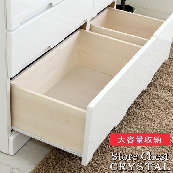 ローチェスト 完成品 鏡面 白 チェスト 幅100cm 4段 収納 IKEA ニトリ家具 無印良品好きに人気|kaguzanmai01|05