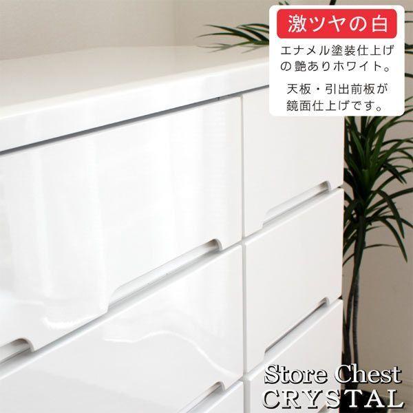 ローチェスト 完成品 鏡面 白 チェスト 幅100cm 4段 収納 IKEA ニトリ家具 無印良品好きに人気|kaguzanmai01|06