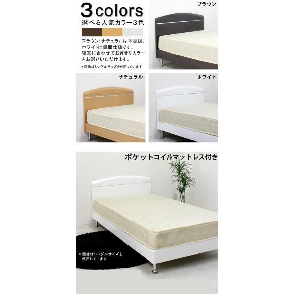 ベッド セミダブルベッド マットレス付き ポケットコイル (アウトレット/OUTLET価格) kaguzanmai01 02