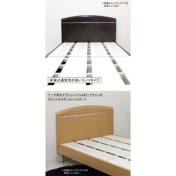 ベッド セミダブルベッド マットレス付き ポケットコイル (アウトレット/OUTLET価格) kaguzanmai01 03