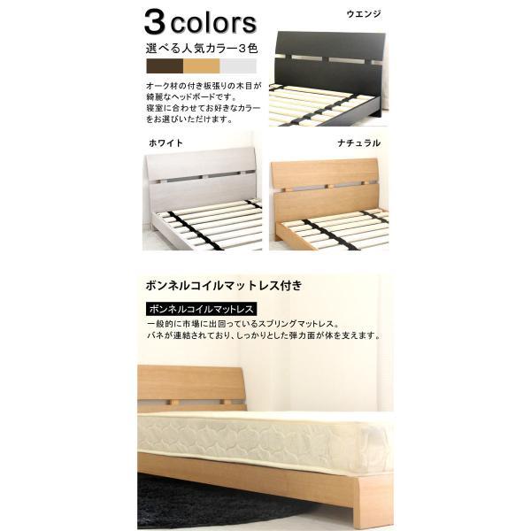 ベッド ローベッド マットレス付きセミダブルベッド 北欧 IKEA ニトリ家具 無印良品好きに人気|kaguzanmai01|02