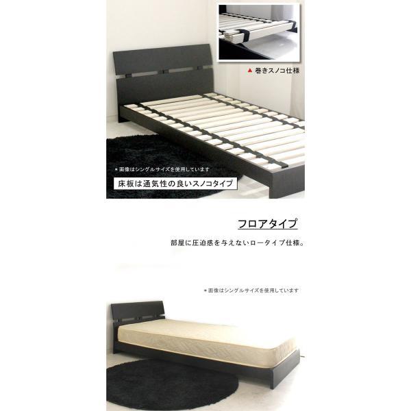 ベッド ローベッド マットレス付きセミダブルベッド 北欧 IKEA ニトリ家具 無印良品好きに人気|kaguzanmai01|03