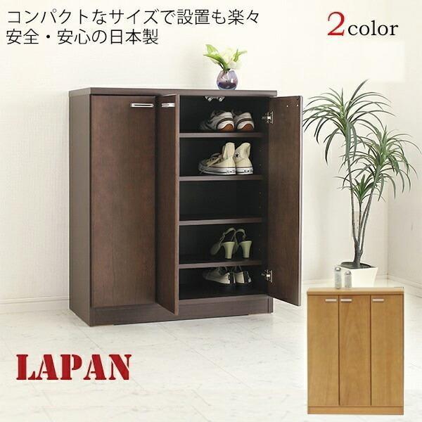 下駄箱 シューズボックス 80 L 靴箱 スリム 桐製 完成品 ニトリ IKEA 無印好きに人気の靴収納|kaguzanmai01