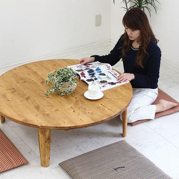 丸座卓 ちゃぶ台 円卓 ロー テーブル 折りたたみ ひのき無垢材 105cm リビングテーブル 天然木 国産