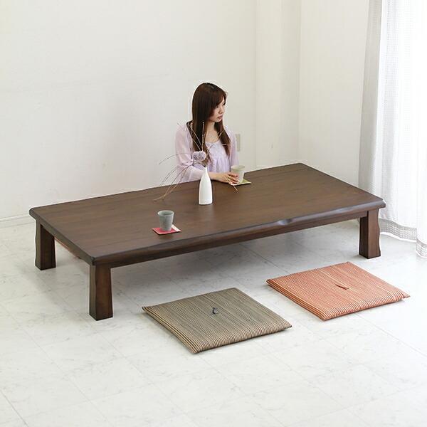 和風 和 和モダン 座卓 ちゃぶ台 ロー テーブル 180 ニトリ IKEA 無印好きに人気|kaguzanmai01|02