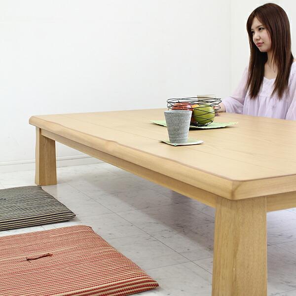 和風 和 和モダン 座卓 ちゃぶ台 ロー テーブル 180 ニトリ IKEA 無印好きに人気|kaguzanmai01|03