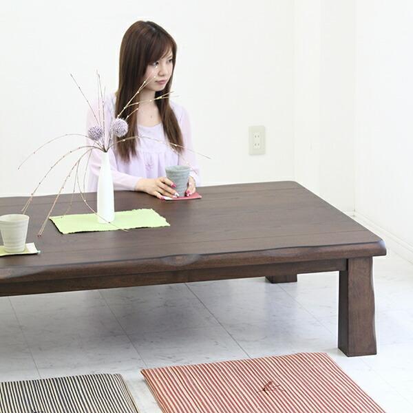 和風 和 和モダン 座卓 ちゃぶ台 ロー テーブル 180 ニトリ IKEA 無印好きに人気|kaguzanmai01|04