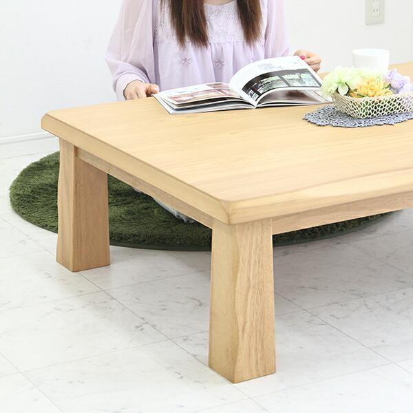 和風 和 和モダン 座卓 ちゃぶ台 ロー テーブル 180 ニトリ IKEA 無印好きに人気|kaguzanmai01|05