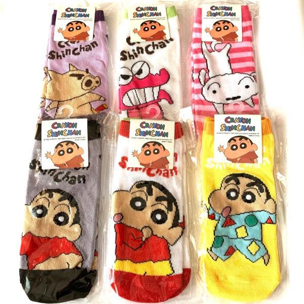 靴下ソックスくつしたショートソックスレディースキッズクレヨンしんちゃんしんちゃんキャラクター6組セット1