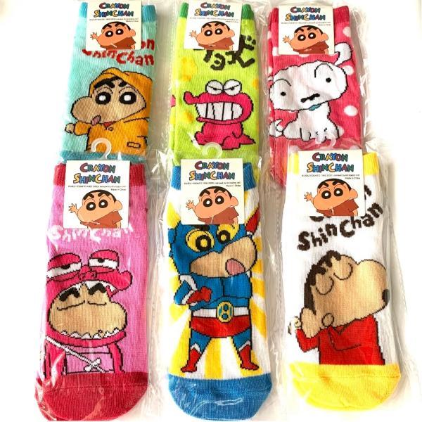 靴下ソックスくつしたショートソックスレディースキッズクレヨンしんちゃんしんちゃんキャラクター6組セット2