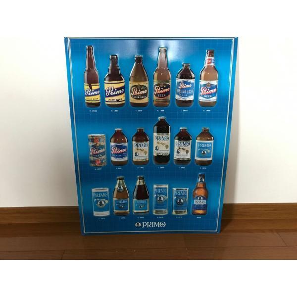 ハワイ プリモビール サイン ブリキ看板 primo beer ハワイメタルサイン ハワイアン雑貨|kahinetshop