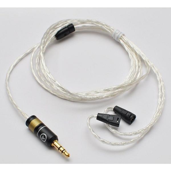オーディオトラック Re:Cable IE-R1 IE80・IE8 専用リケーブル お取り寄せ