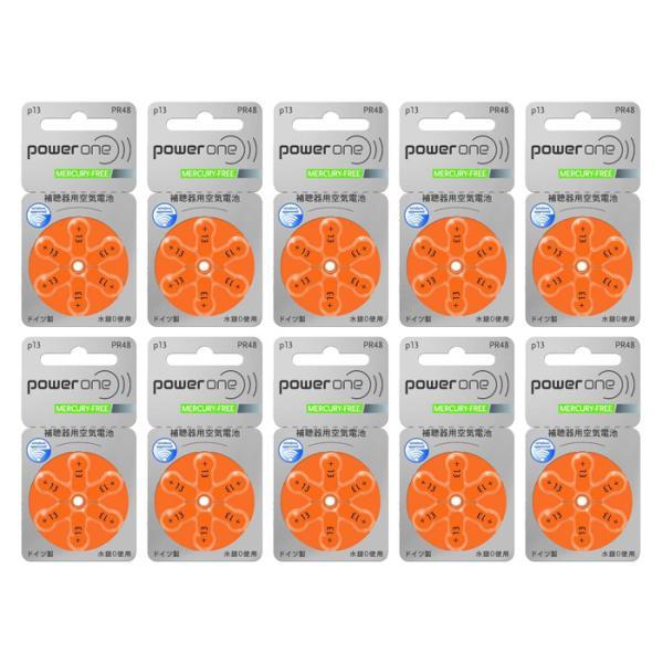 パワーワン/補聴器電池/補聴器用空気電池/補聴器/電池/デジタル補聴器各社対応/ドイツ製/ PR48(13) 6粒入り×10シートセット PR48(13)|kaichou