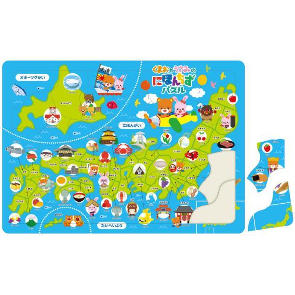 にほんちずパズル 日本地図 ジグソーパズル おもちゃ 知育玩具 こども 子供 プレゼント 景品 イベント アーテック 3281