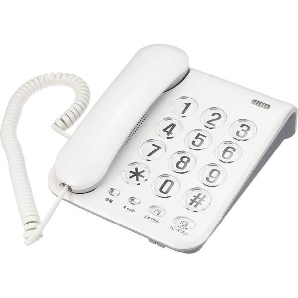 電話機 シンプルフォン ホワイト カシムラ NSS-07|kaichou