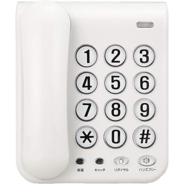 電話機 シンプルフォン ホワイト カシムラ NSS-07|kaichou|02