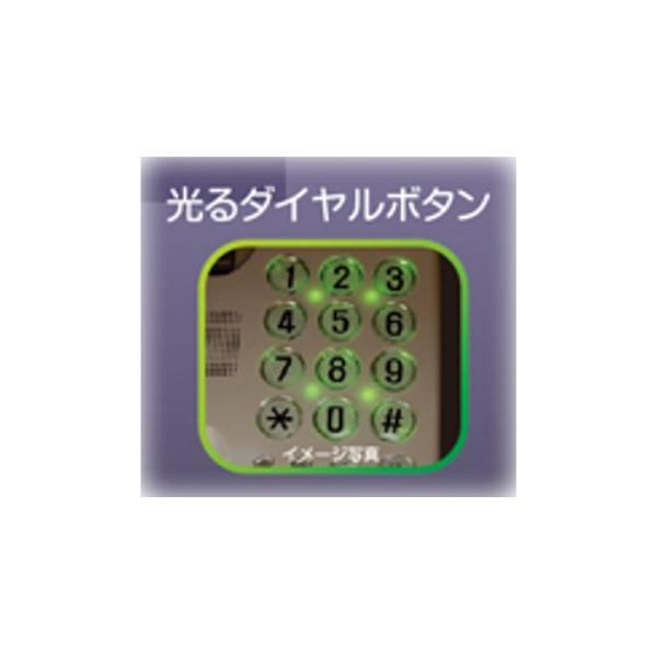 電話機 シンプルフォン ホワイト カシムラ NSS-07|kaichou|05