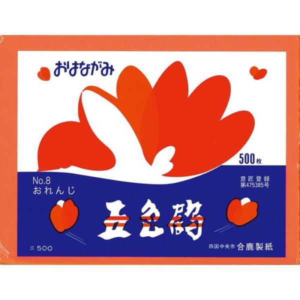 おはながみ オレンジ 500枚入 248×192mm お花紙 お花 フラワー 作成 装飾 図工 美術 アート イベント アーテック 13929