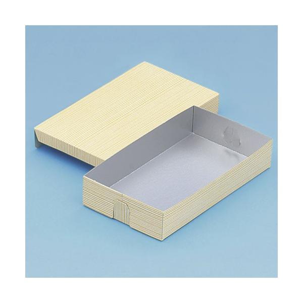 使い捨て 弁当箱 コバパック(フタ付)深型8号(銀)   紙弁当箱(寿司・赤飯)