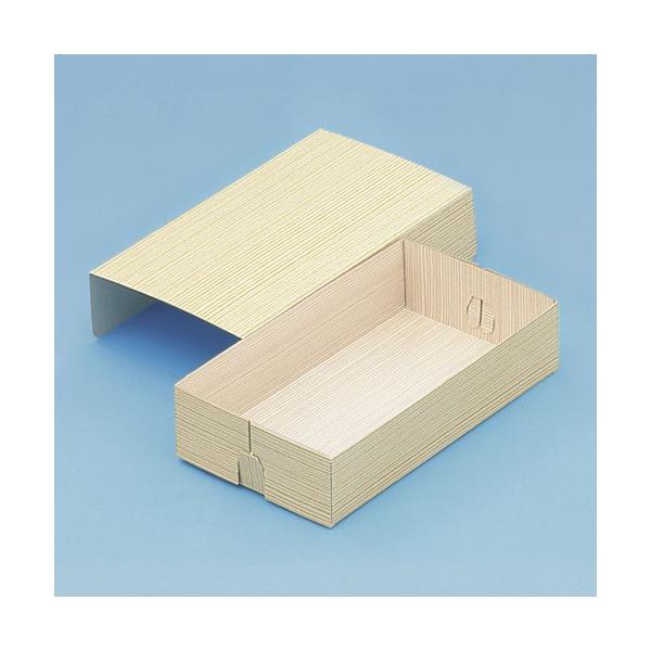 使い捨て 弁当箱 コバパック(フタ付)三金型(柾目)   紙弁当箱(寿司・赤飯)