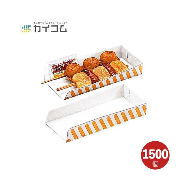ホットドッグ 容器 テイクアウト フランクフルト 業務用 紙 トレー ホットドック スティック紙トレー2・3本用 チーズハットグ チーズハッドグ チーズドック