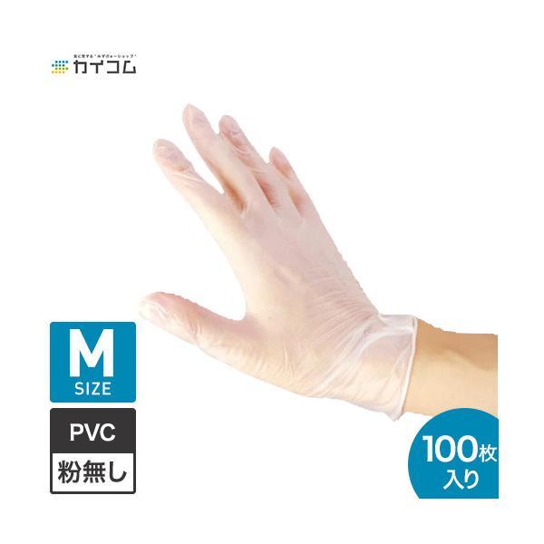 在庫あり 使い捨て PVC手袋 ビニール手袋  プラスチックグローブ(中厚手タイプ) PRIME 粉なし (M) 水野産業の画像