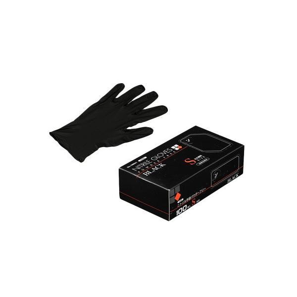 ニトリル手袋100枚使い捨て粉無BLACK(S)N460