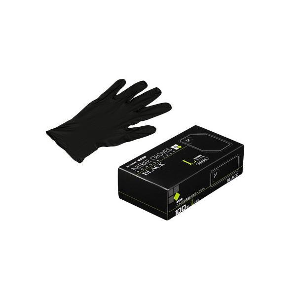 ニトリル手袋100枚使い捨て粉無BLACK(L)N460