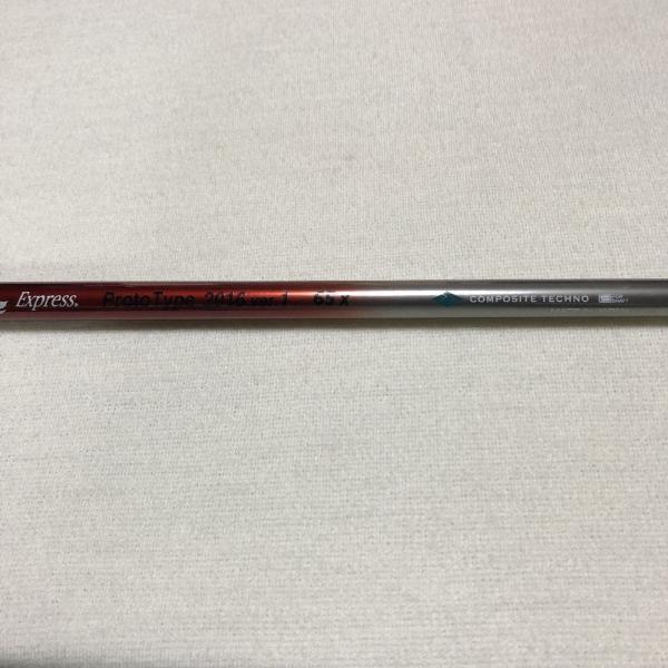 カムイワークスKM300 10度ファイヤーエクスプレスプロトタイプ2016 65X(HC付良品)|kaida-club|05