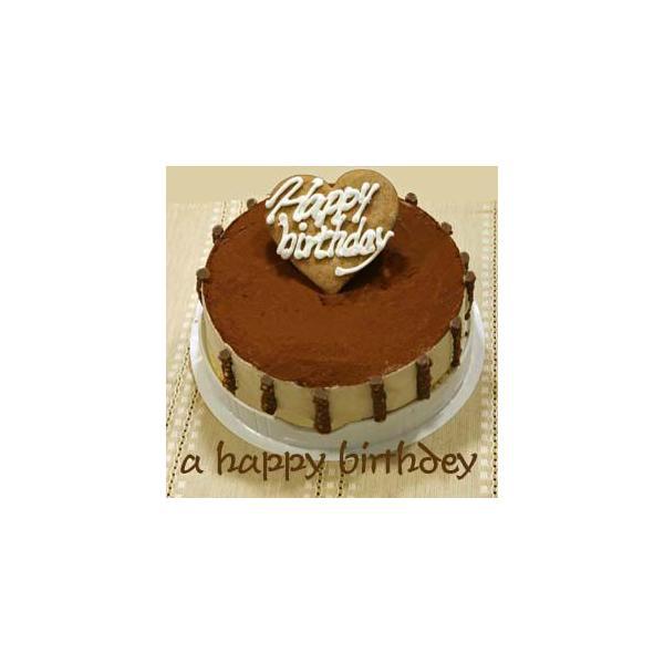 お誕生日ハッピーバースデー ティラミスアイスケーキ ティラミスの風味 お誕生会 ホームパーティ プレゼント カード付き アイスクリーム 魁ジェラート