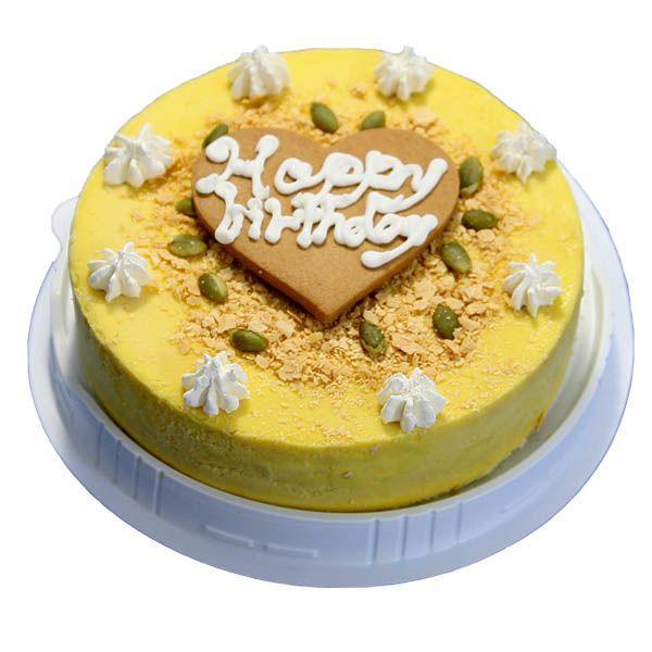 お誕生日ギフト かぼちゃのアイスケーキ 幸せの黄色いアイスケーキ バースデイ ホームパーティー プレゼント カード付き アイスクリーム 魁ジェラート