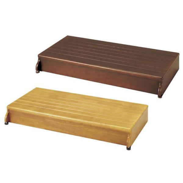 玄関台 踏み台 安寿 木製玄関台 1段タイプ 90W-40-1段