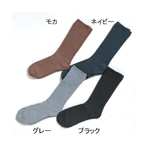 介護用靴下 紳士用 ゆったり ふくらはぎ 楽らくソックス 毛混 秋冬用 得トクセール 5900 神戸生絲 コベス kaigo-smile 02