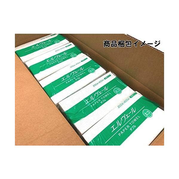ペーパータオルエルヴェール エコ ダブル 中判 703207 10袋セット お手拭き 業務用 一押し ペーパータオル kaigo-yorozuya 03
