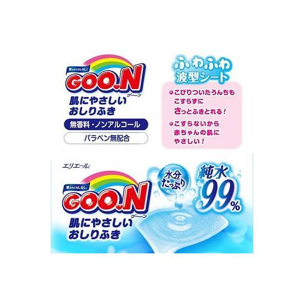 GOON グーン 肌にやさしいおしりふき エリエール 70枚×12個パック ケース販売|kaigo-yorozuya|03